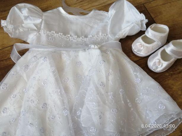 Zestaw do chrztu dla małej księżniczki