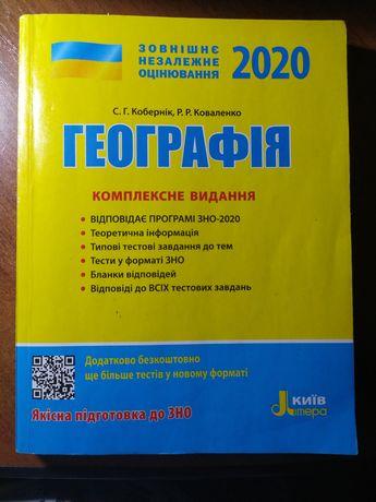 Географія ЗНО 2020