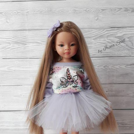 Ubranie zestaw 4w1 dla lalki Paola Reina, La lalla