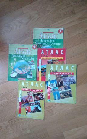 Атласи з історії та географії 5,6,7 класи