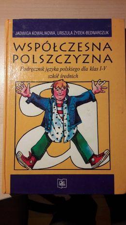Współczesna polszczyzna - podręcznik języka polskiego do klas