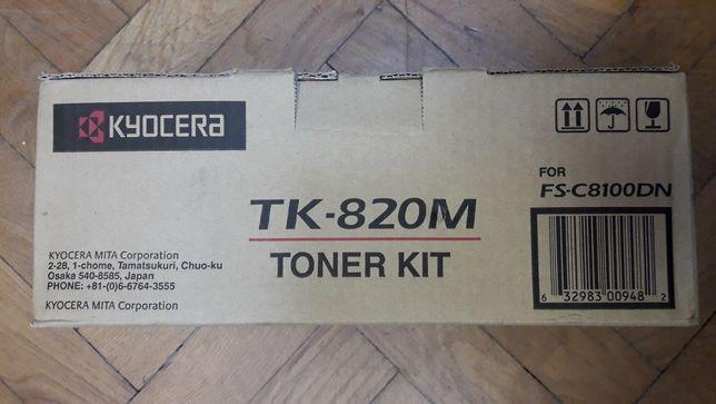 Toner TK-820M 2 szt. do Kyocera FS-C8100DN