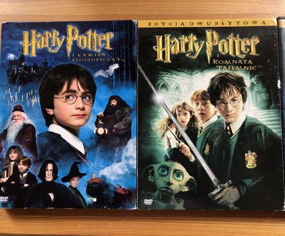 Harry Potter IV części na DVD + specjalne dodatki + gratis Hugo