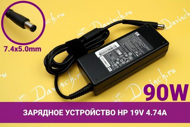 Блок питания для ноутбука HP/Compaq зарядное устройство 19v зарядка
