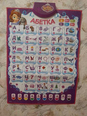 Алфавит ( абетка ) для девочки