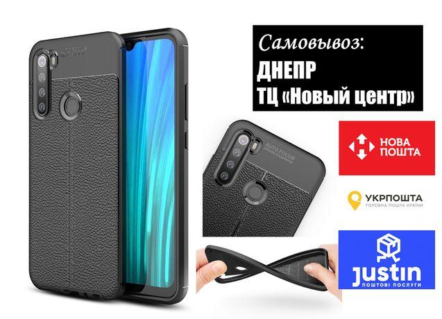 Чехол Xiaomi redmi note 5 4a 4x 6a 7 7a 8 8a 9 8t pro 9s Mi a2 lite 9t