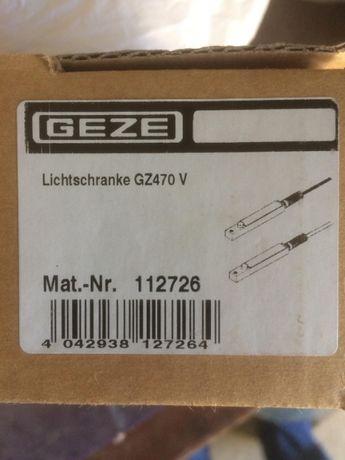 Geze GZ 470 V Световой барьер безопасности