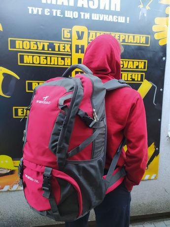 Рюкзак туристичний, водонепроникний