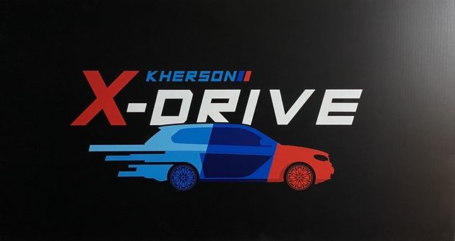 Чип-тюнинг Автосервис X-drive