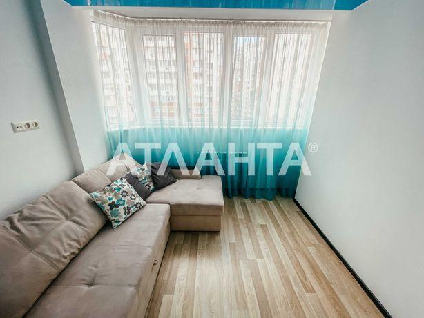 """2-комнатная квартира в современном ЖК """"Радужный"""" на Таирова."""