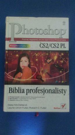 Książka Photoshop Biblia Profesjonalisty Deke McClelland