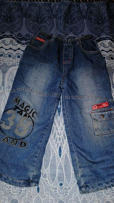 Джинсы штаны на подкладке тёплые Каменка-Днепровская - изображение 1