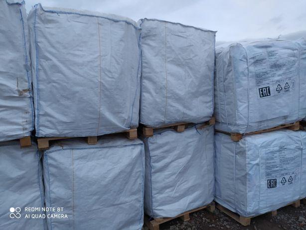 Używane worki BIG BAG bag/ idealny stan/ worek 97x97x125cm!