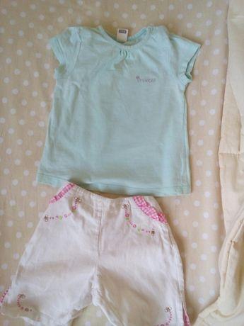 Дитячий одяг для дівчинки і хлопчика.