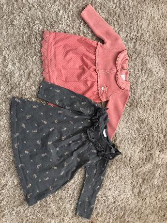 Платье Некст , бойназ на 86 см , по 100 гривен