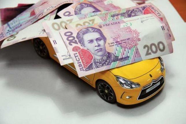 Гроші в кредит під заставу авто