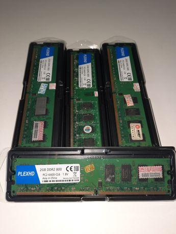 Оперативна память  ddr2 2gb одною планкою.