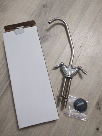 Кран для фільтрів води подвійний