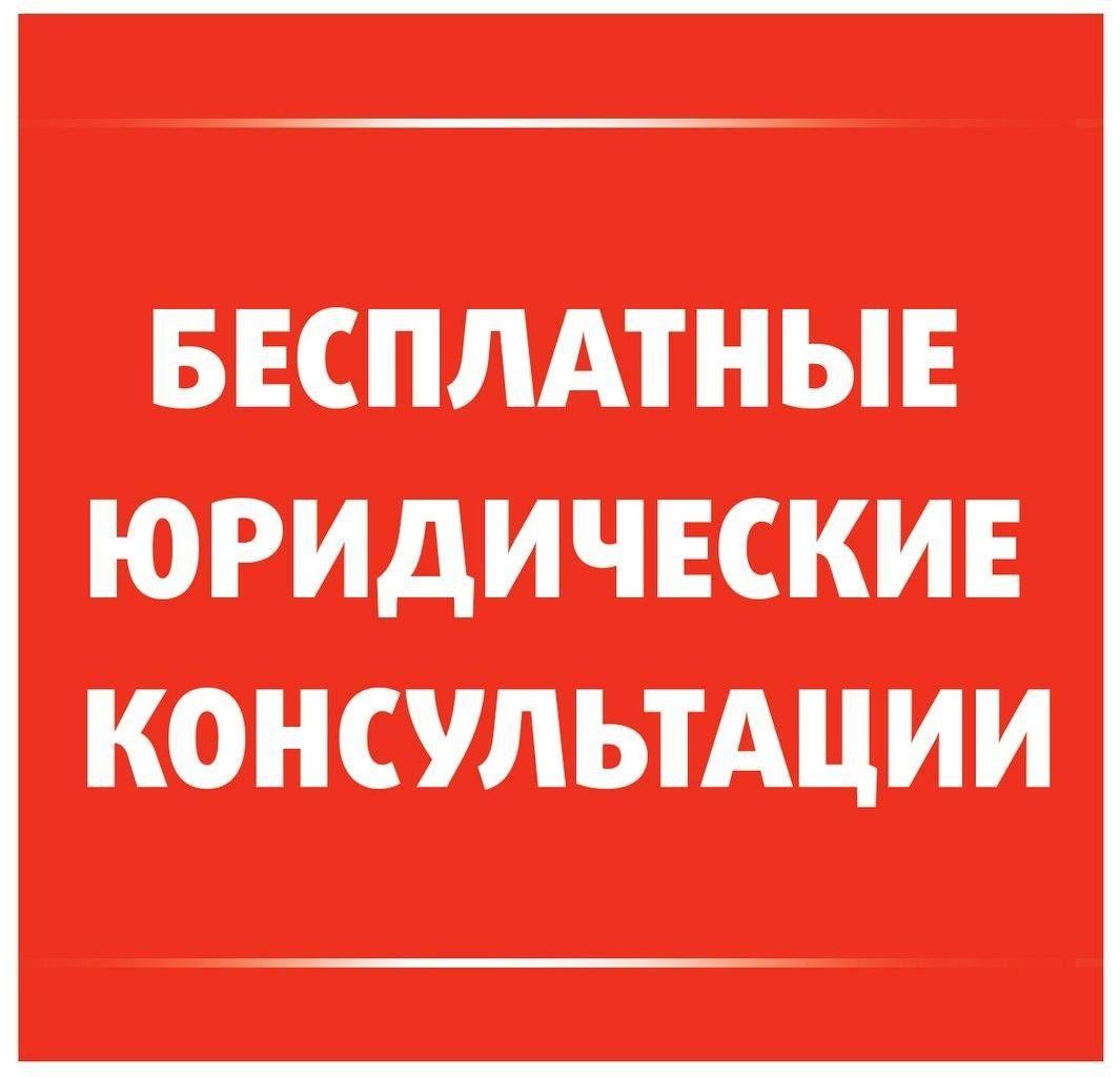 Адвокат Днепр (Днепропетровск). Консультации бесплатно. Юрист Днепр