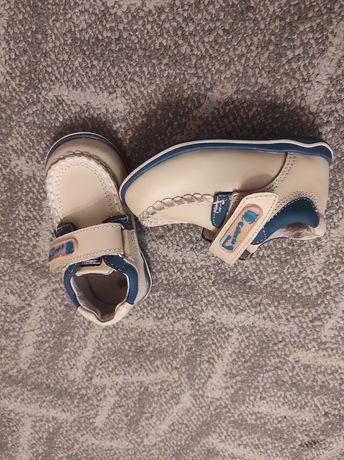 Туфлі, макксини, тапочки, нарядна обувка, на рік, на рочок