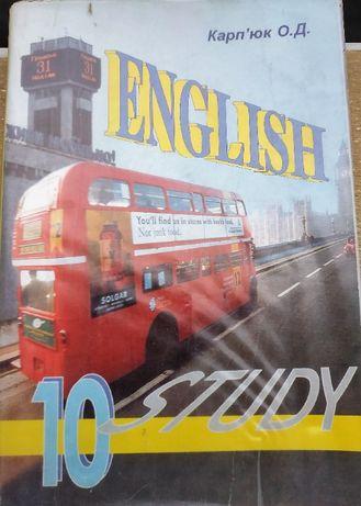 """Підручник """"English Study 10"""" для 10 класу (поглиб. вивчення)"""