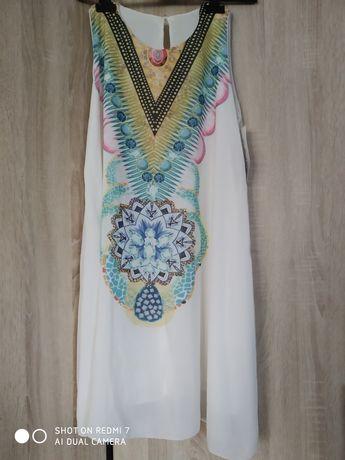 Nowa śliczna sukienka