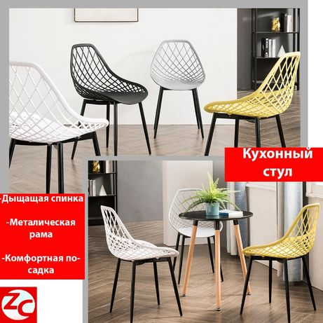 Стулья кресла для кафе ресторана дома кухни кофейни стул 3000 рублей