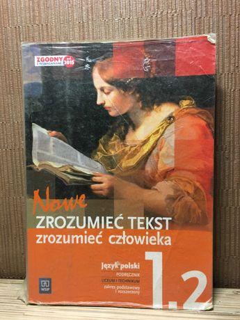 Podręcznik język polski zrozumieć tekst zrozumieć człowieka 1.2