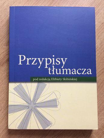 Elżbieta Skibińska Przypisy tłumacza