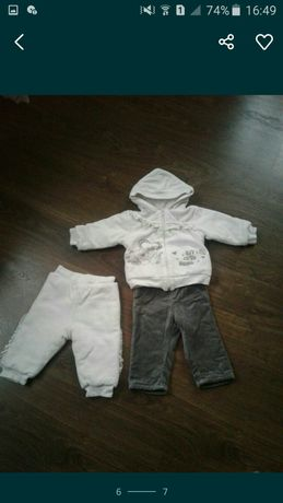 Костюм, костюмчик, комбинезон, набор куртка штаны