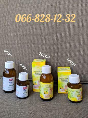 Фруктовая кислота для педикюра,Биогель , фруктовый пилинг