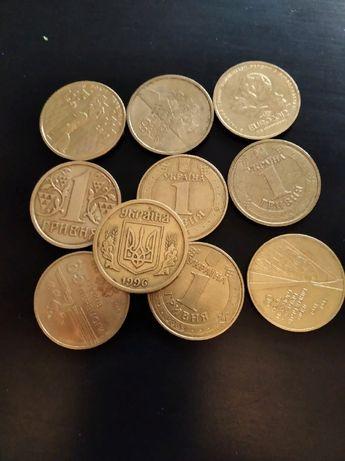 Набор монет 1 гривна из 10 штук ( смотрите описание)
