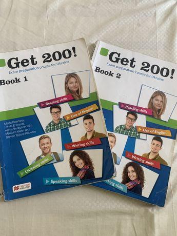 get 200 book 1,2