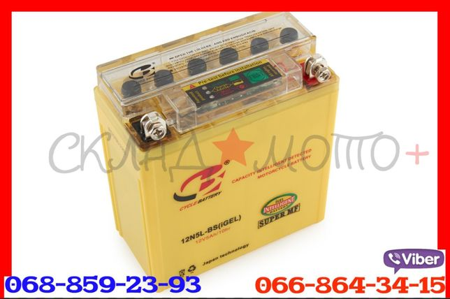 Акумулятор акб 6 12в 2.3 4 5 7 9 12 18 А на иж дио скутер вайпер альфа