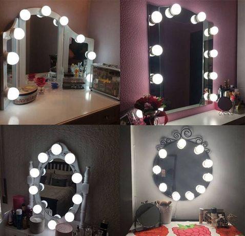 Подсветка для зеркала с регулировкой яркости для макияжа