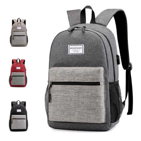 Молодежный городской рюкзак с USB портом 20л (Разные цвета)