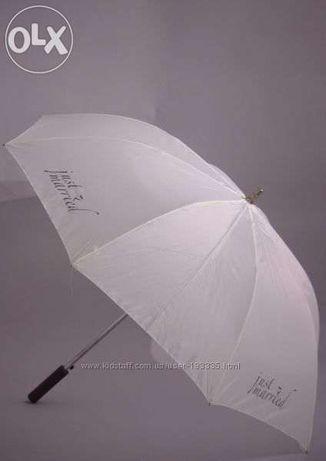 Новый зонтик для невесты (от дождя) + подарок. Шара!