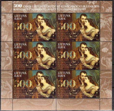 Arkusik Fi 5069 **- wydanie wspólne LITWA - POLSKA
