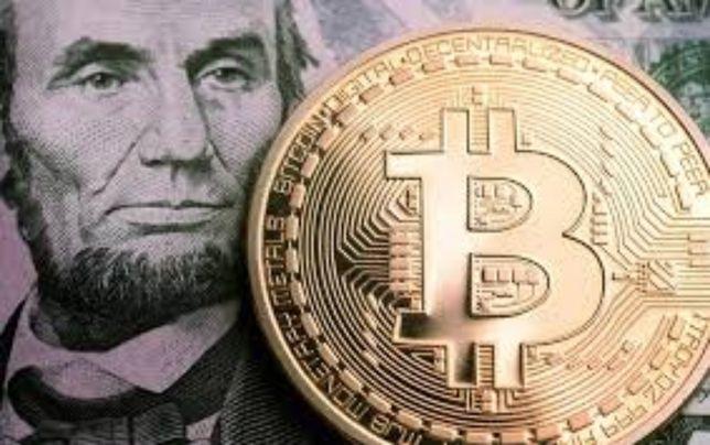 Купить продать биткоин, Bitcoin, ETH, ethereum, usdt, tusd, покупка
