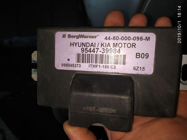 Hyunday Tucson Туксон 95447-39984 блок управления полным приводом