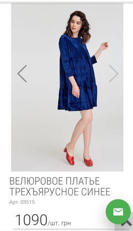Плаття vovk