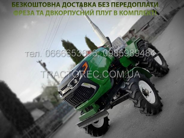 Мототрактор, трактор ZUBR T-25 GREEN,фреза, 2х плуг! Мінітрактор ЗУБР