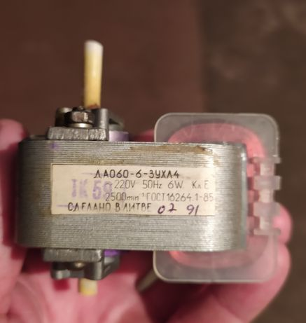 Електромотор ДА060-6-ЗУХЛ4