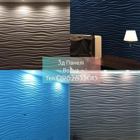 Гипсовая 3D Панель хвиля кожа Гипсова плитка