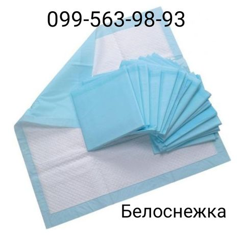 Пелёнки Белоснежка одноразовые гигиенические Компактные