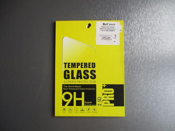 """Защитное стекло для Lenovo Tab 3 730 TB3-730x 730x Планшета 7"""""""