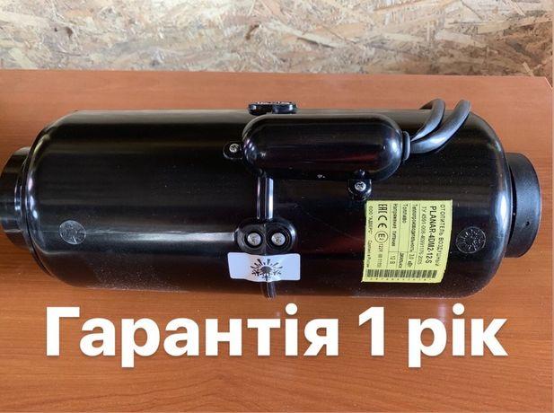 Планар 4ДМ-12/24(3кв)