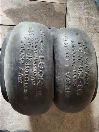 Подкрылки ВАЗ 2101-2107