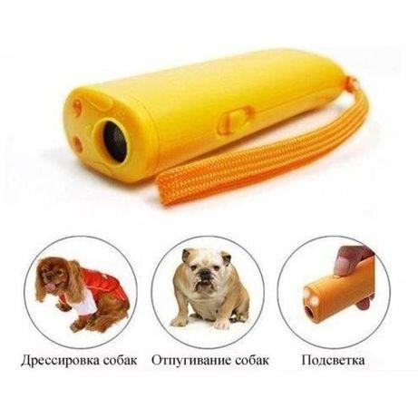 Ультразвуковой отпугиватель собак, дрессировка