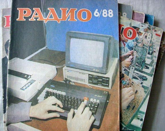 Радиолюбительские журналы